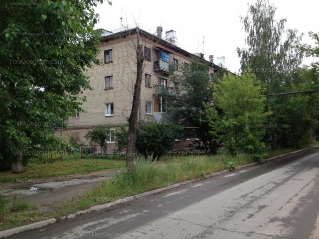 Адрес(а) на фотографии: улица Народного Фронта, 68, Екатеринбург