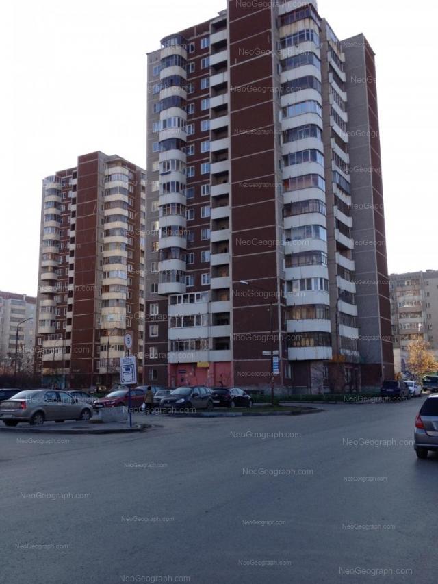 Address(es) on photo: Akademika Shvartsa street, 2 к2, 2 к3, Yekaterinburg