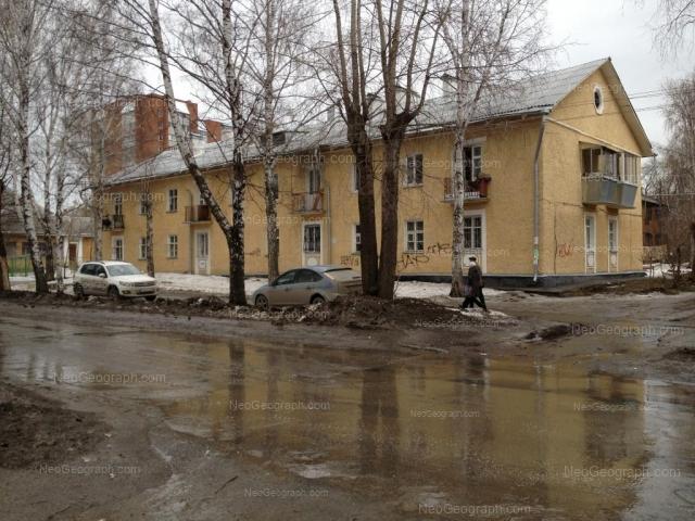 Address(es) on photo: Entusiastov street, 18, 20, Yekaterinburg