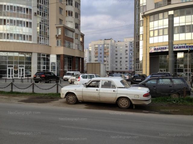 Address(es) on photo: Tatischeva street, 94, 96, 98, Yekaterinburg