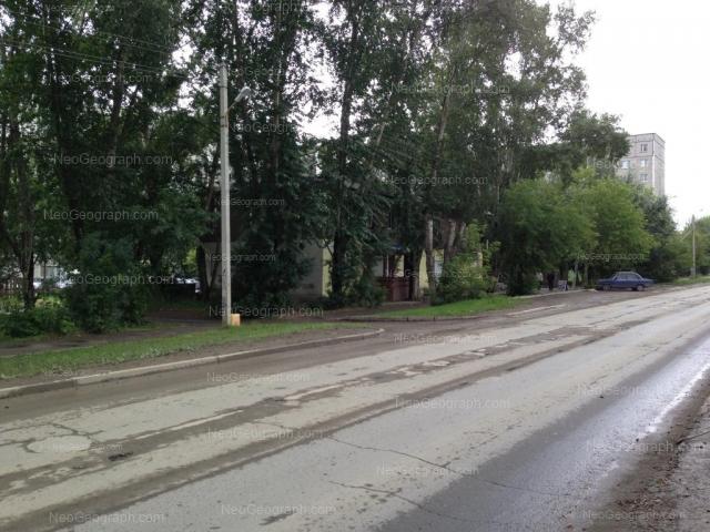 Адрес(а) на фотографии: Коммунистическая улица, 119, Екатеринбург
