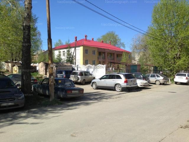 Адрес(а) на фотографии: Кунарская улица, 33, Екатеринбург