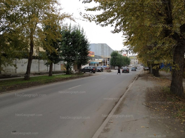 Адрес(а) на фотографии: Артинская улица, 2, Екатеринбург