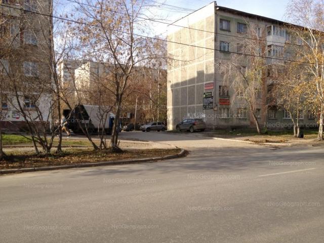 Address(es) on photo: 40 let Komsomola street, 16, 16А, 18, Yekaterinburg