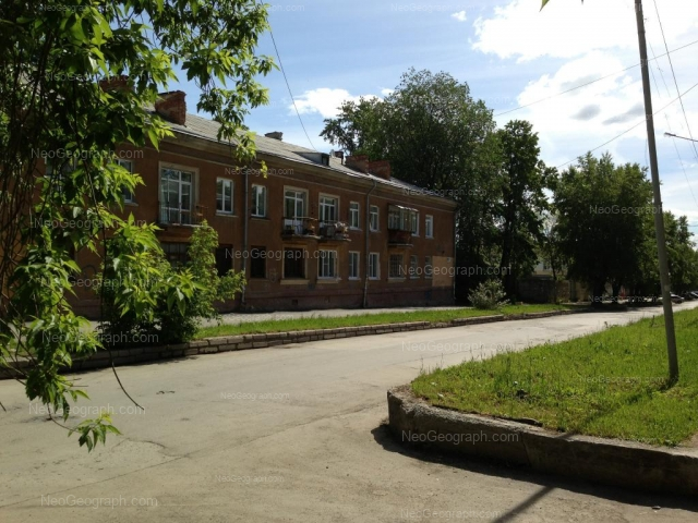 Address(es) on photo: XXII partsiezda street, 4, Yekaterinburg