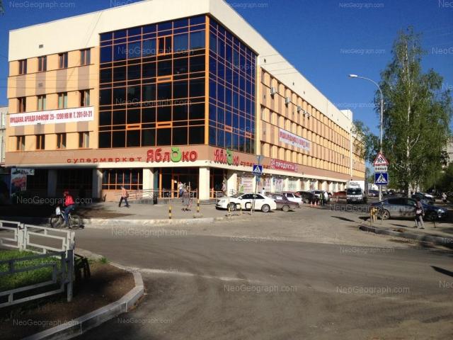 Адрес(а) на фотографии: проезд Решетникова, 22А, Екатеринбург