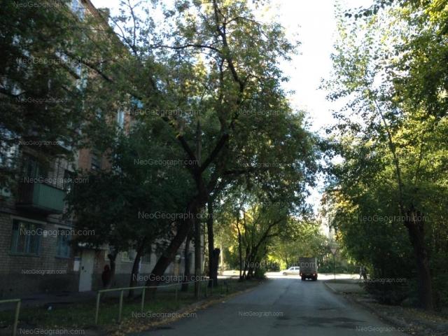 Address(es) on photo: Taganskaya street, 9, 10, Yekaterinburg