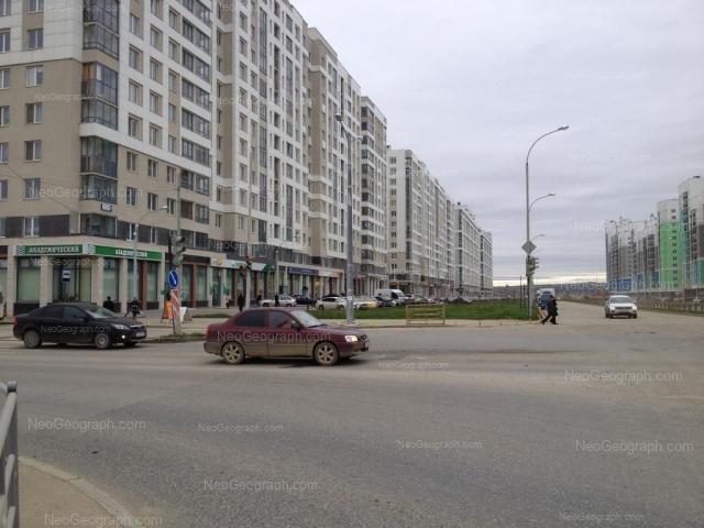 Address(es) on photo: Vilgelma de Gennina street, 31, 33, 37, 40, Yekaterinburg