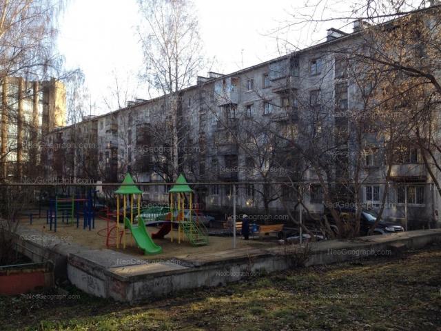 Адрес(а) на фотографии: улица Начдива Васильева, 1, Екатеринбург