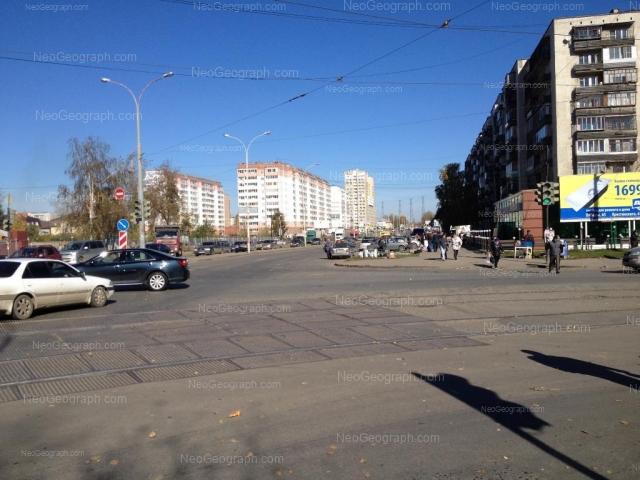 Address(es) on photo: Bakinskikh Komissarov street, 58, 107, Yekaterinburg