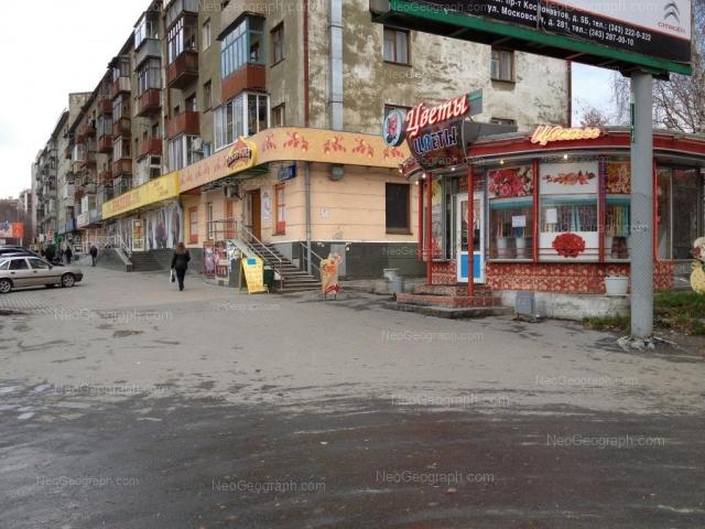 Адрес(а) на фотографии: улица Щорса, 96, Екатеринбург