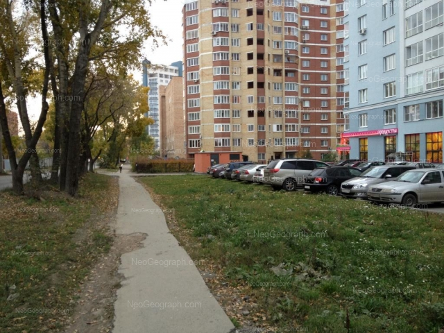 Адрес(а) на фотографии: улица Мельникова, 20, Екатеринбург