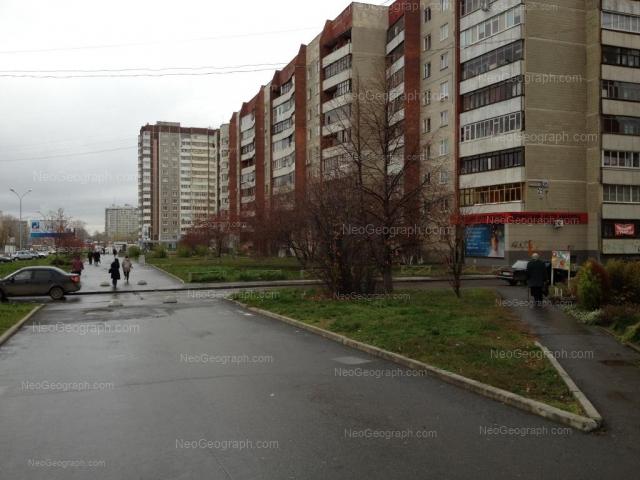 Адрес(а) на фотографии: Уральская улица, 57, 59, Екатеринбург