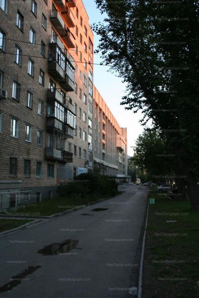 Адрес(а) на фотографии: улица Челюскинцев, 86, 88, Екатеринбург