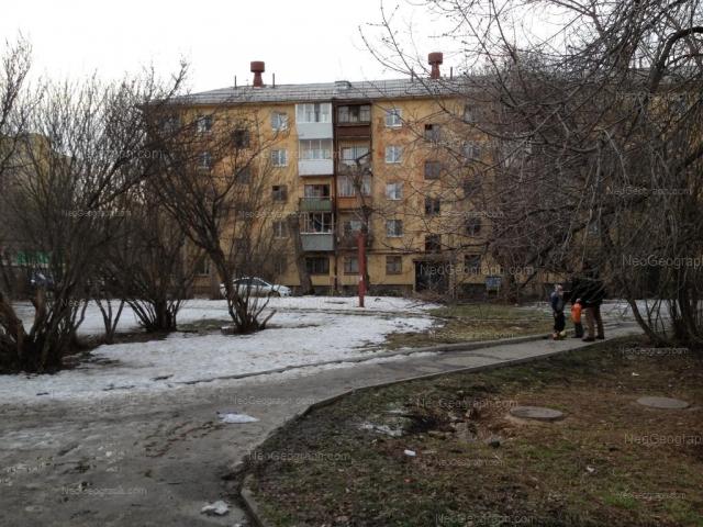 Address(es) on photo: Kuibisheva street, 76, Yekaterinburg