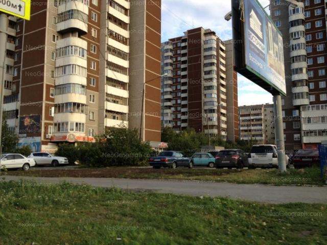 Address(es) on photo: Akademika Shvartsa street, 2 к1, 2 к2, 2 к3, Yekaterinburg
