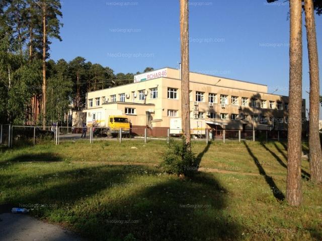Адрес(а) на фотографии: Ясная улица, 46, Екатеринбург