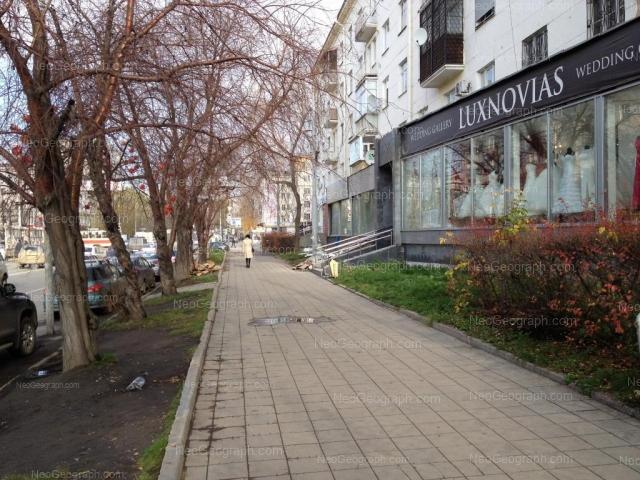 Address(es) on photo: Gagarina street, 31, 33, Yekaterinburg