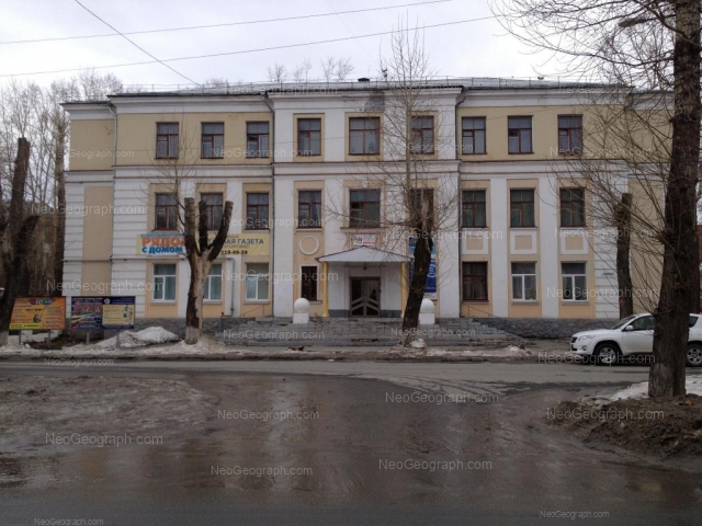 Address(es) on photo: Solikamskaya street, 4, Yekaterinburg
