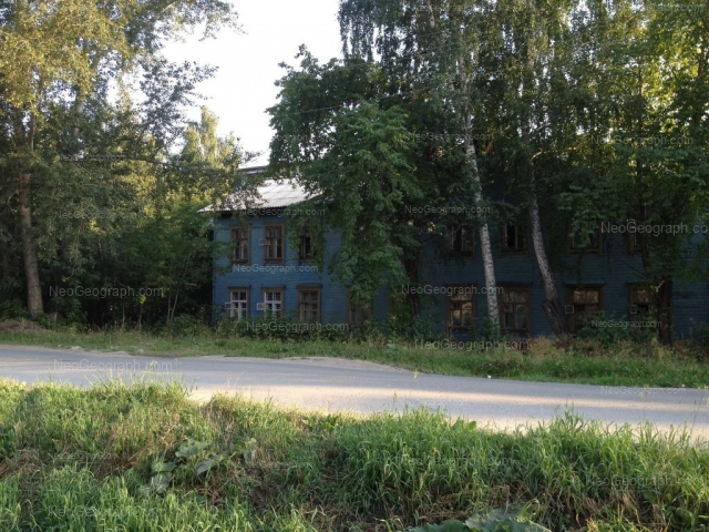 Address(es) on photo: Vishnevaya street, 30, 32, Yekaterinburg