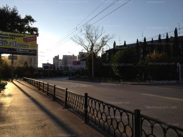 Адрес(а) на фотографии: улица Николая Никонова, 18, 21, Екатеринбург