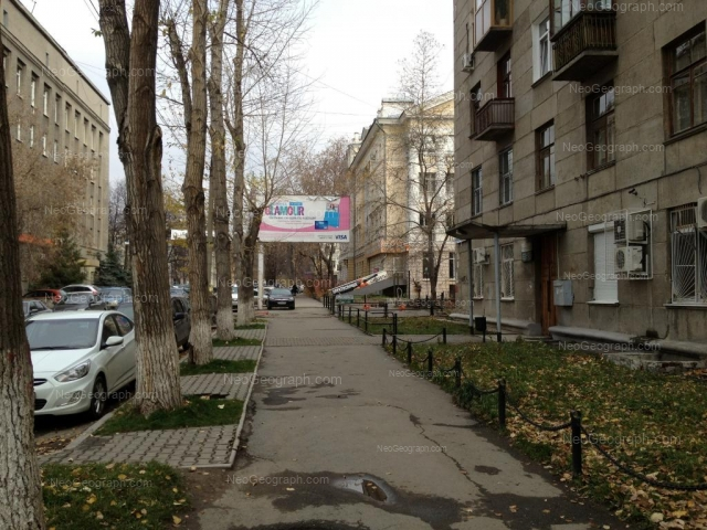 Address(es) on photo: Generalskaya street, 6, 7, Yekaterinburg