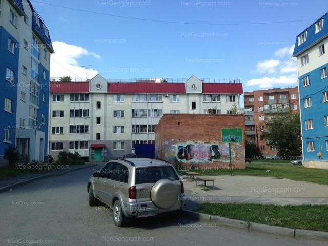 Адрес(а) на фотографии: Коллективный переулок, 5, Екатеринбург