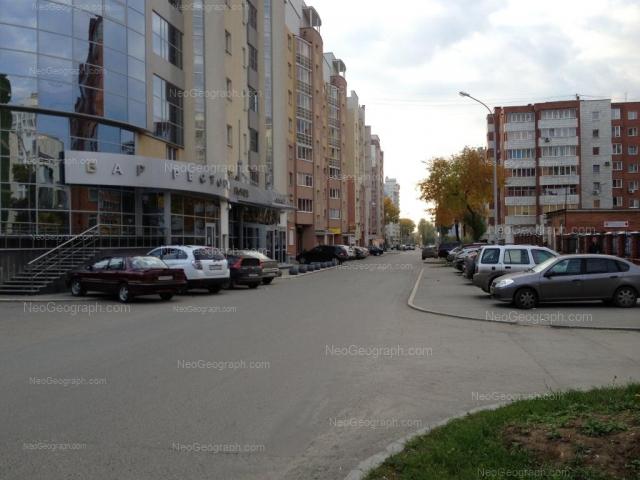 Адрес(а) на фотографии: улица Татищева, 86, 88, Екатеринбург