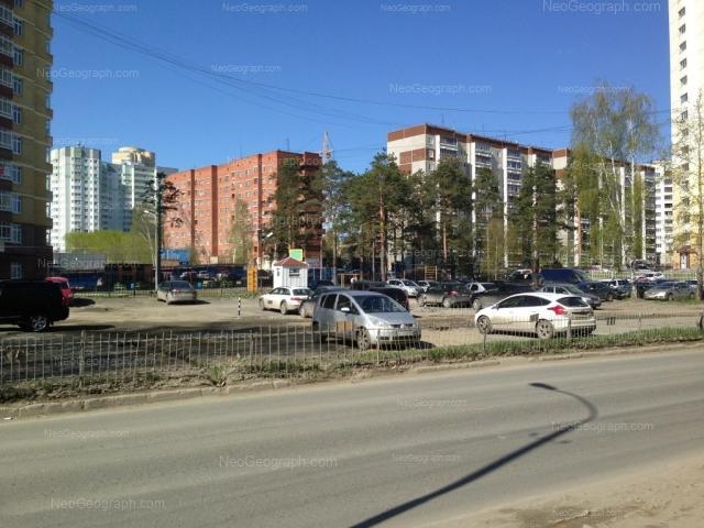 Адрес(а) на фотографии: Кунарская улица, 34, Екатеринбург