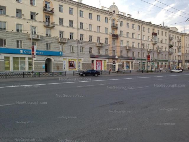 Адрес(а) на фотографии: улица Свердлова, 15, Екатеринбург