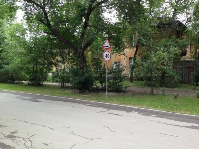 Address(es) on photo: Voikova street, 78, Yekaterinburg