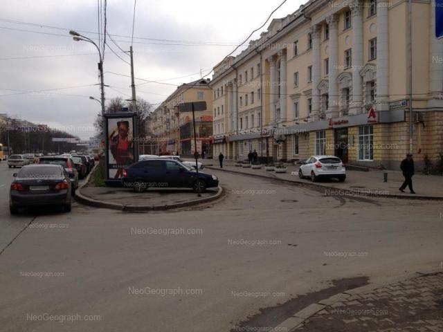 Адрес(а) на фотографии: проспект Ленина, 60, 62/2, Екатеринбург