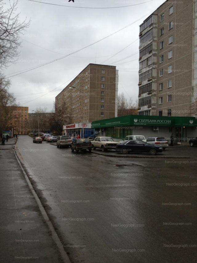 Адрес(а) на фотографии: Июльская улица, 16, 19, 21, Екатеринбург