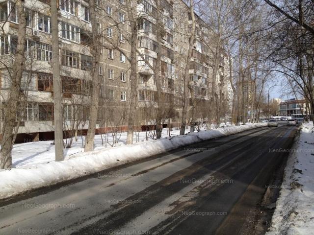 Адрес(а) на фотографии: Уральская улица, 58/1, Екатеринбург