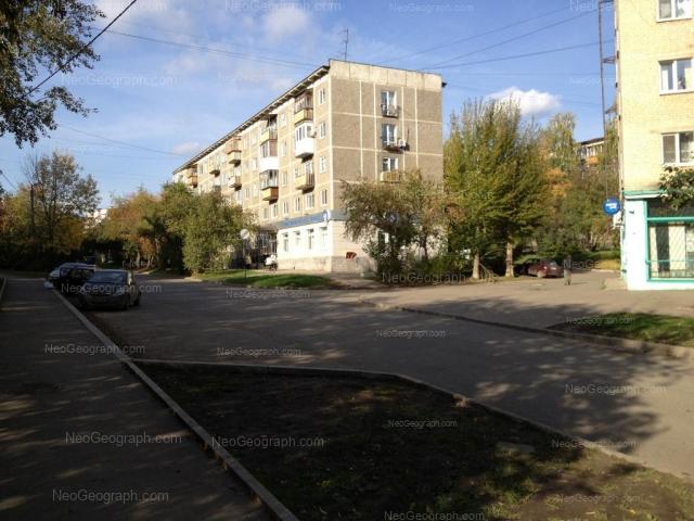 Адрес(а) на фотографии: улица Бородина, 6, 6А, Екатеринбург