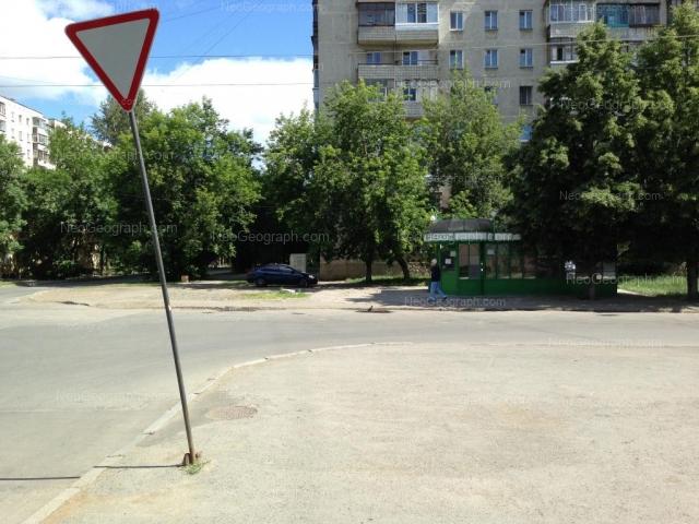 Адрес(а) на фотографии: Стахановская улица, 20, 31, Екатеринбург