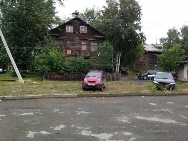 Адрес(а) на фотографии: улица Калинина, 59, 61, Екатеринбург