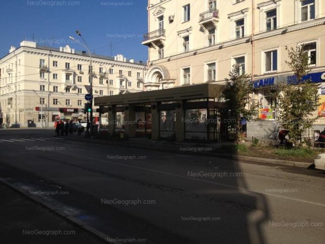 Адрес(а) на фотографии: улица Свердлова, 27, 60, Екатеринбург