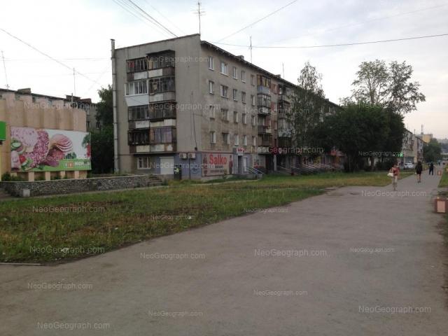Адрес(а) на фотографии: проспект Космонавтов, 76, Екатеринбург