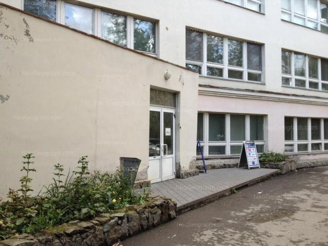 Address(es) on photo: Gagarina street, 28д, Yekaterinburg