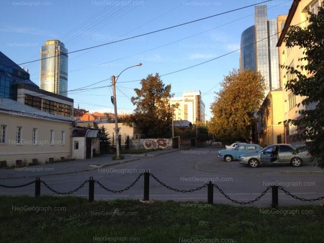 Address(es) on photo: Engelsa street, 4А, Yekaterinburg