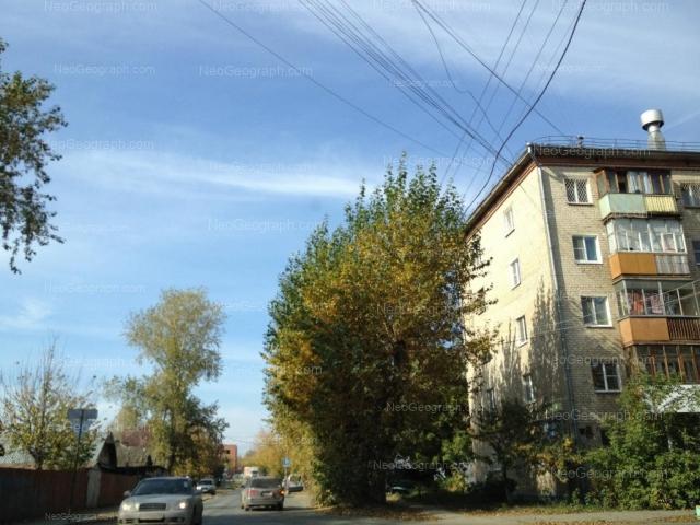 Адрес(а) на фотографии: улица Ляпустина, 8, Екатеринбург