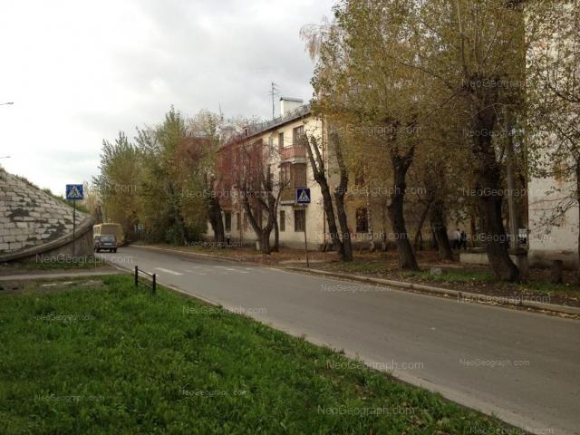 Адрес(а) на фотографии: улица Куйбышева, 112А, Екатеринбург