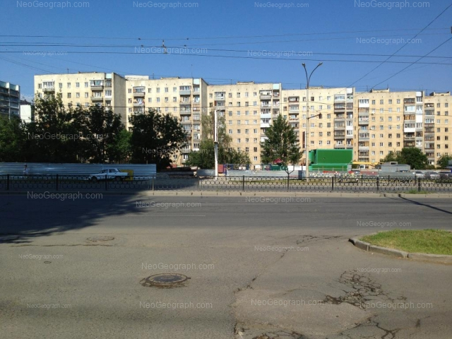 Address(es) on photo: Kuznetsova street, 14, Yekaterinburg