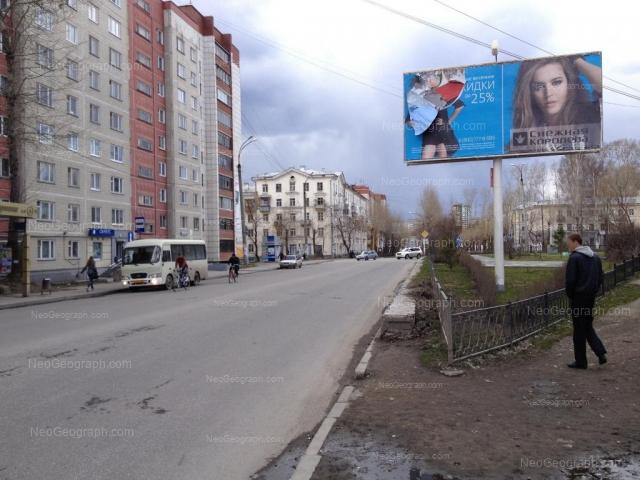 Адрес(а) на фотографии: Соликамская улица, 2, Екатеринбург