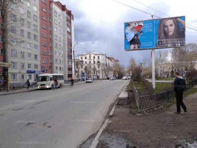 Address(es) on photo: Solikamskaya street, 2, Yekaterinburg