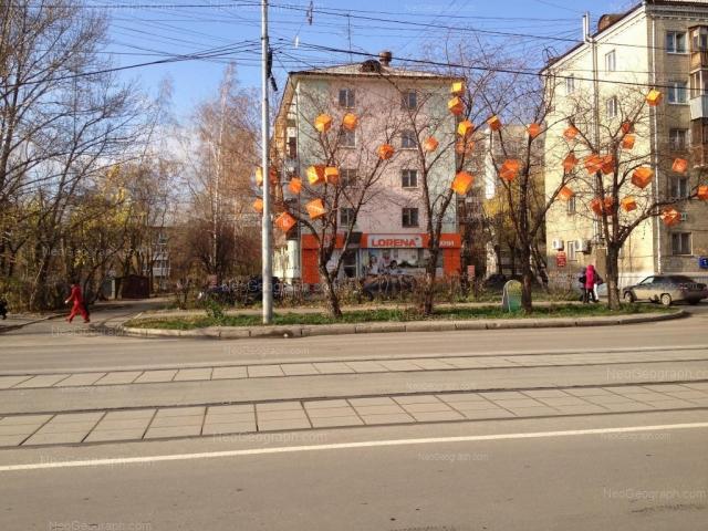 Address(es) on photo: Gagarina street, 20, 20А, Yekaterinburg