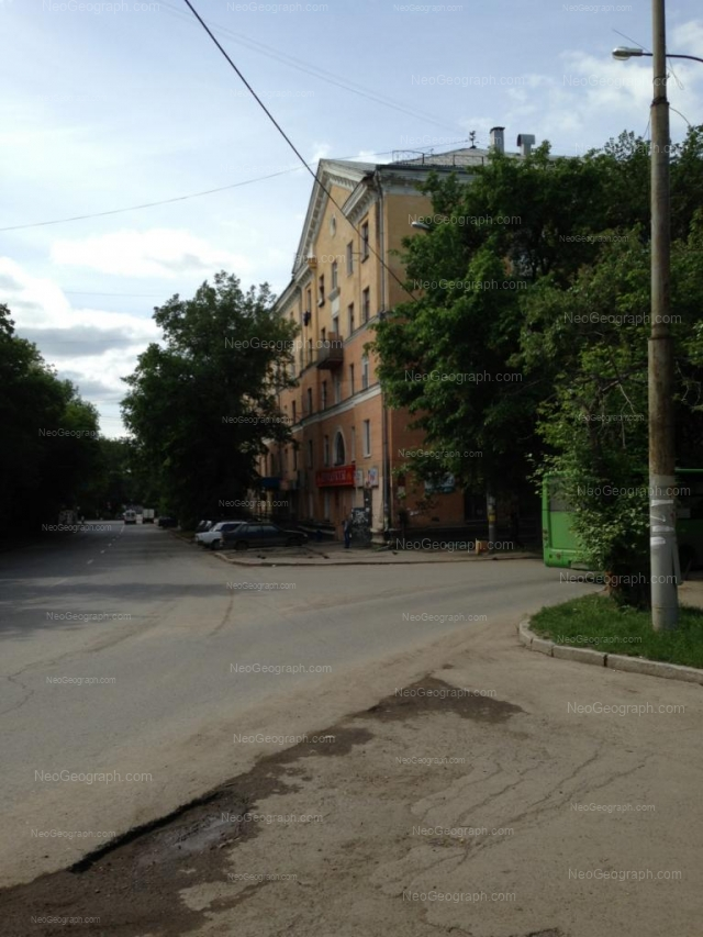 Адрес(а) на фотографии: улица 40-летия Октября, 3, Екатеринбург