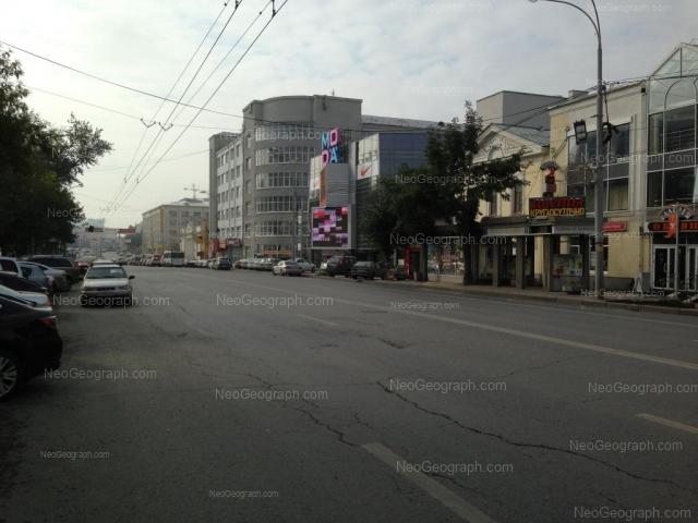 Адрес(а) на фотографии: улица Карла Либкнехта, 23, 23Б, 25, 27, Екатеринбург