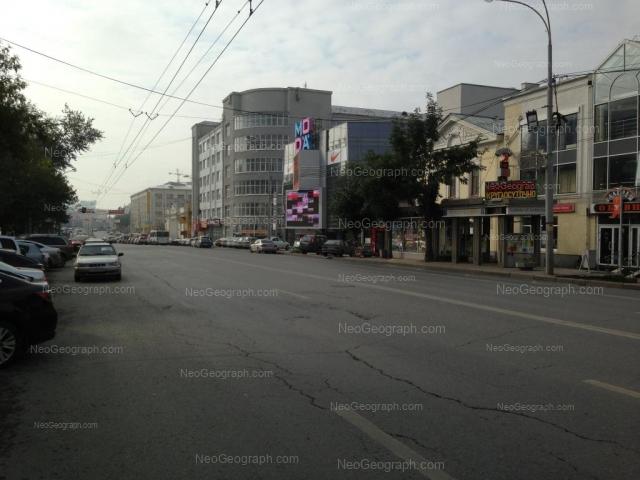 Address(es) on photo: Karla Libknekhta street, 23, 23Б, 25, 27, Yekaterinburg